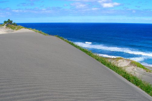 Around the World: Sigatoka Sand Dunes