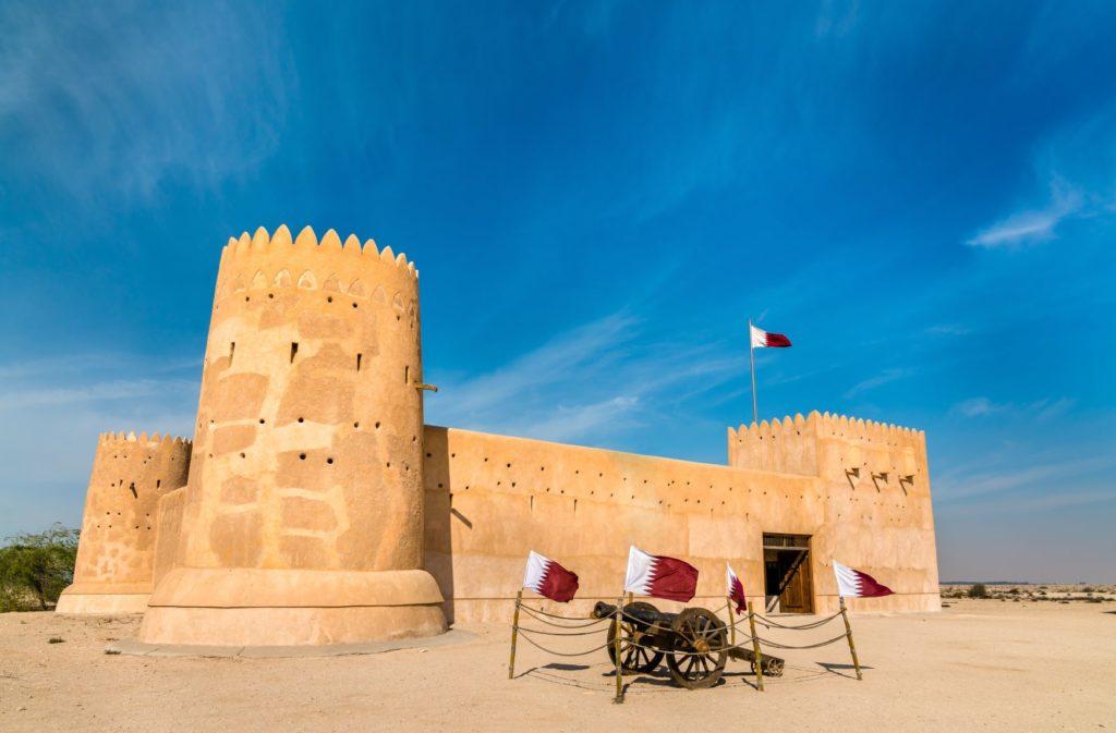 Al-Zubarah-Fort